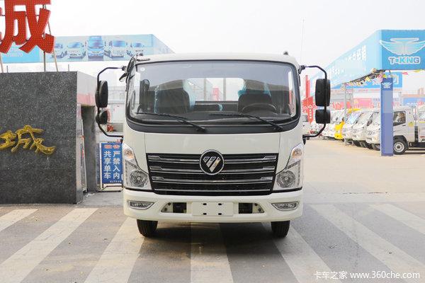 新车到店 北京市时代领航载货车仅需10.8万元