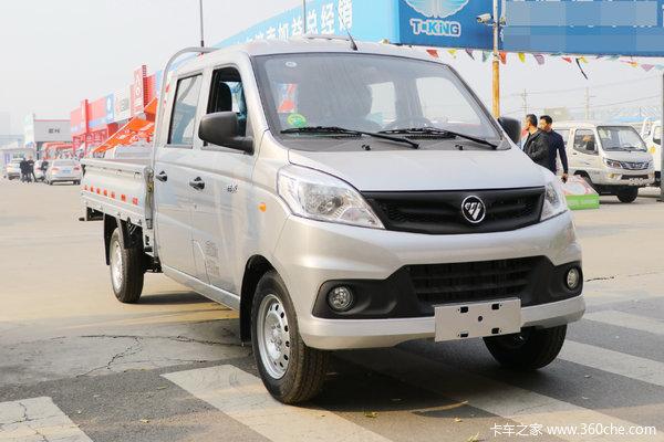 降价促销西宁祥菱V载货车仅售3.98万
