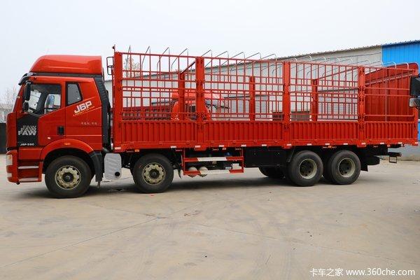 一汽解放 新J6P重卡 绿通版 460马力 8X4 9.5米仓栅式载货车(CA5310CCYP66K24L7T4E5)