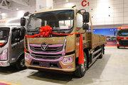 福田 奥铃大黄蜂 210马力 6.8米排半栏板载货车(BJ1186VKPFK-A1)