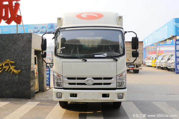 时代H载货车火热促销中 让利高达1.8万