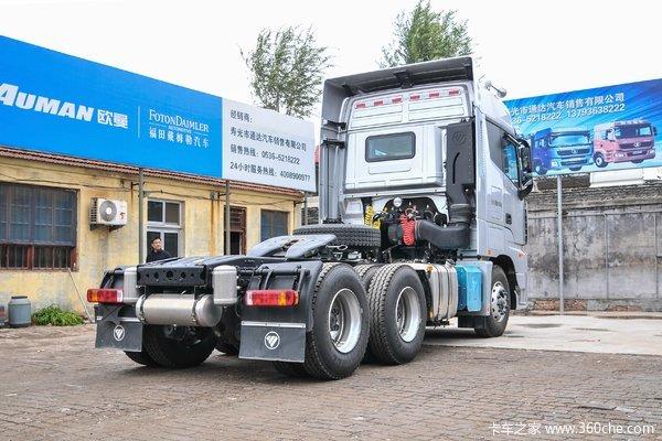 仅售38.39万榆林欧曼EST牵引车优惠促销