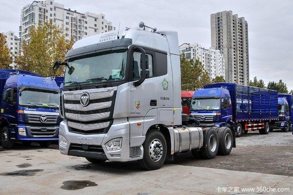 降价促销16速欧曼EST牵引车仅售38.53万