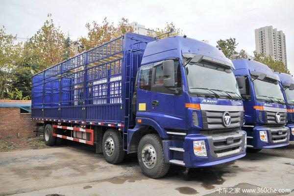 优惠0.1万潍坊欧曼ETX载货车现促销中