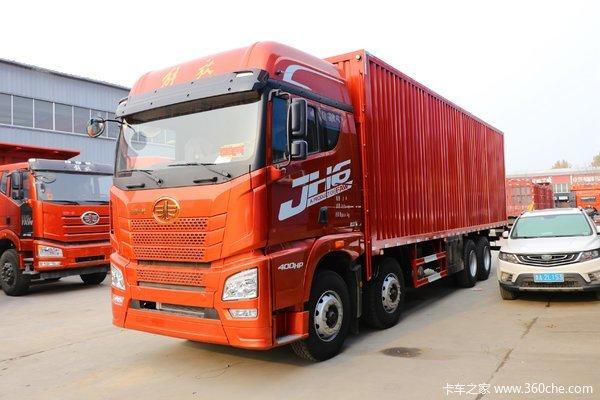 降价促销青岛解放JH6载货车仅售34.5万