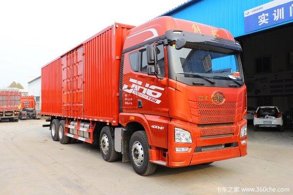 青岛解放 JH6重卡 350马力 8X4 9.5米翼开启箱式货车