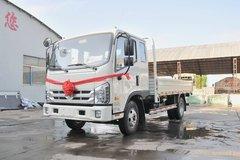 福田 时代H2 115马力 3.8米排半栏板轻卡(BJ1043V9PEA-P7) 卡车图片