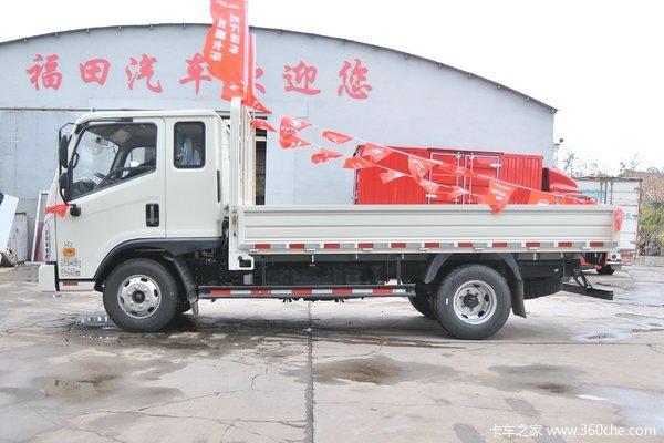 为回馈客户福田时代H载货车仅售7.39万