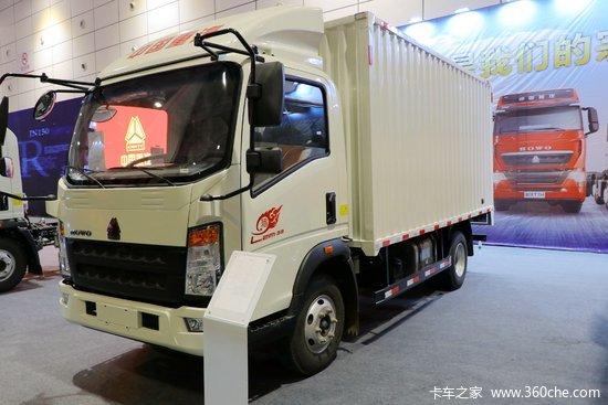 中国重汽HOWO 悍将 高配款 143马力 4.15米单排厢式轻卡(ZZ5047XXYF3315E145)