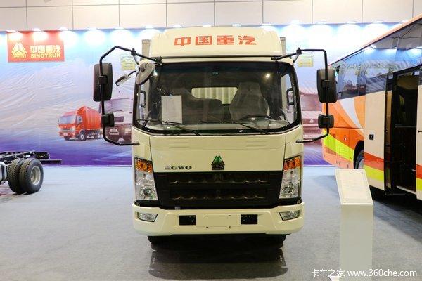 回馈客户悍将载货车仅售8.70万