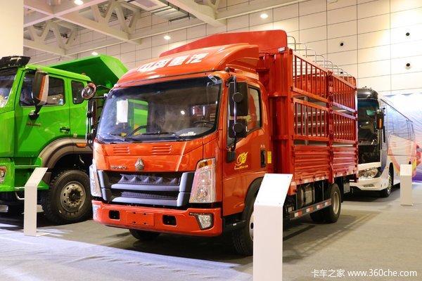 中国重汽HOWO 悍将 156马力 4.15米单排仓栅式轻卡(6挡)(ZZ5047CCYG3315E143)