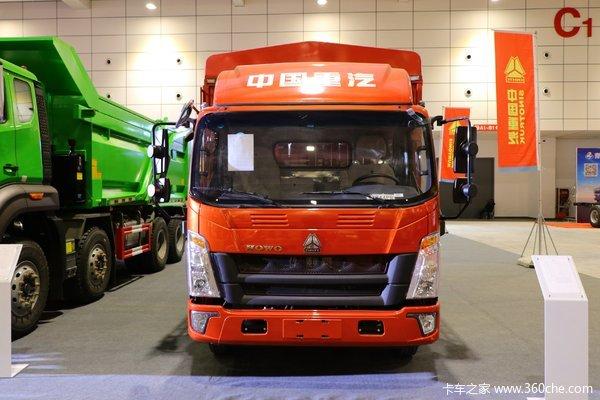中国重汽HOWO 悍将 116马力 4.15米单排仓栅式轻卡(ZZ5047CCYC3315E143)