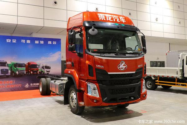 降价促销周口乘龙H5载货车仅售16.5万