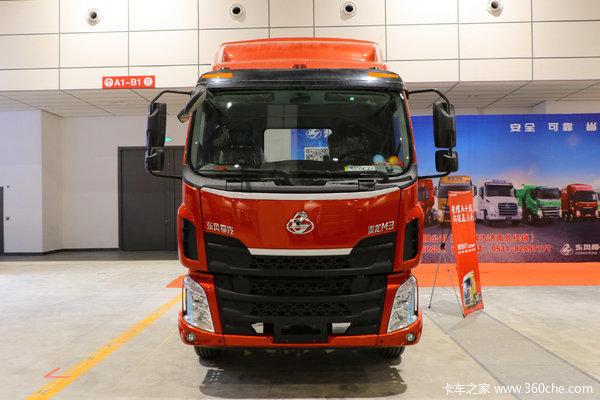 东风柳汽 新乘龙M3中卡 200马力 4X2 9.7米厢式载货车(LZ5185XXYM3AB)