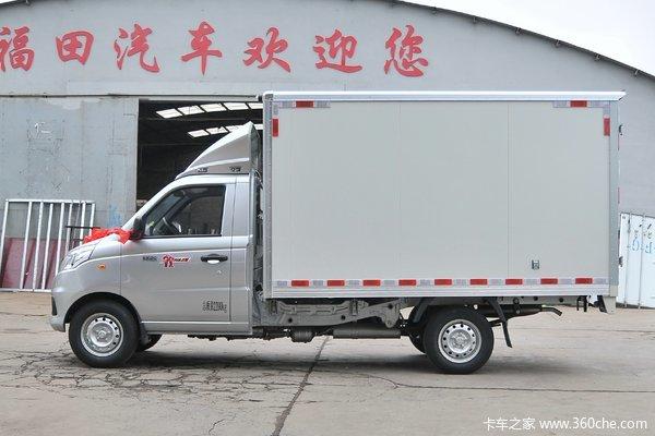 优惠0.4万西安福田祥菱V载货车促销中
