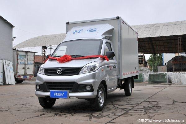 福田 祥菱V1 1.5L 116马力 汽油 3.05米单排翼开启厢式微卡(国六)