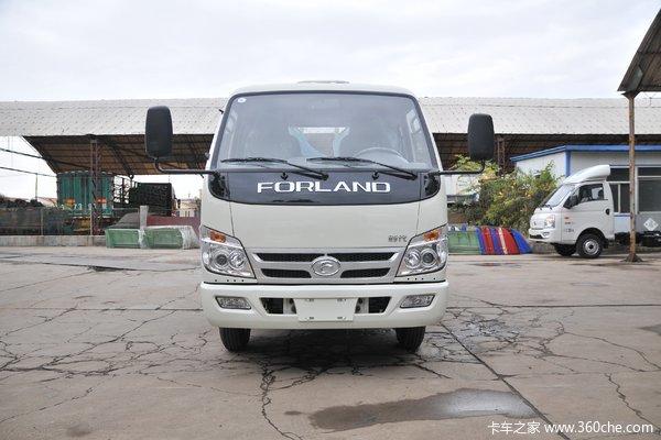 优惠0.75万福田小卡之星载货车促销中