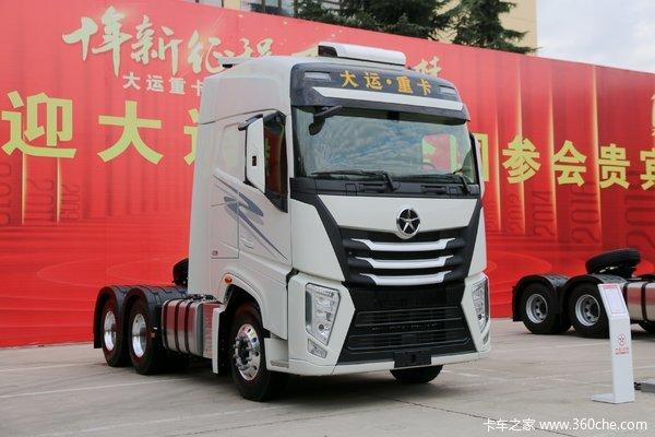 大运 V9重卡 550马力 6X4 AMT自动挡牵引车(液缓)