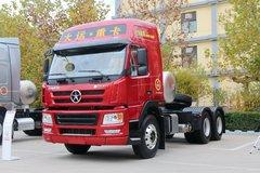 大运 新N8E重卡 钜赢版 460马力 6X4 LNG牵引车(国六)(CGC4250N6FCGE)