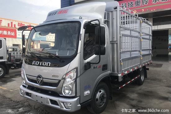 福田 奥铃速运 131马力 4.18米单排仓栅式轻卡(BJ5048CCY-FA)