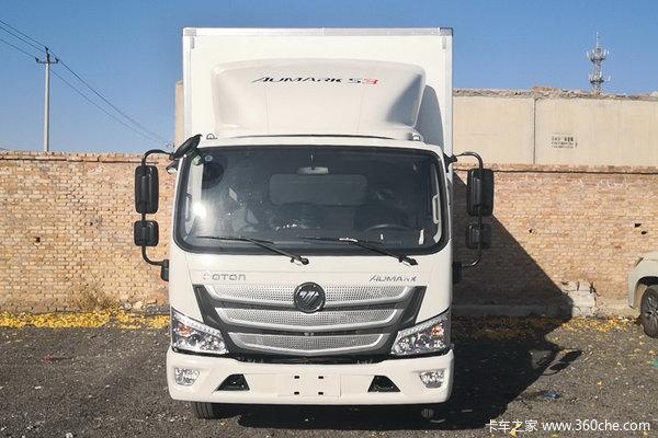 降价促销欧马可S3载货车仅售15.40万