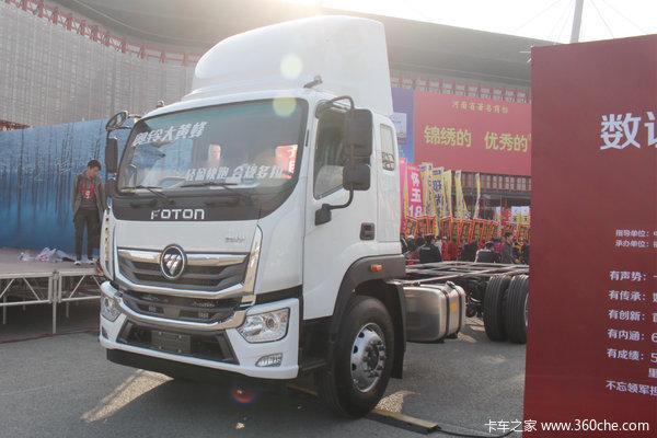 降价促销奥铃大黄蜂载货车仅售16.58万