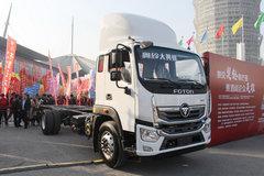 福田 奥铃大黄蜂 260马力 6.1米排半栏板载货车(BJ1188VGPHK-A1) 卡车图片