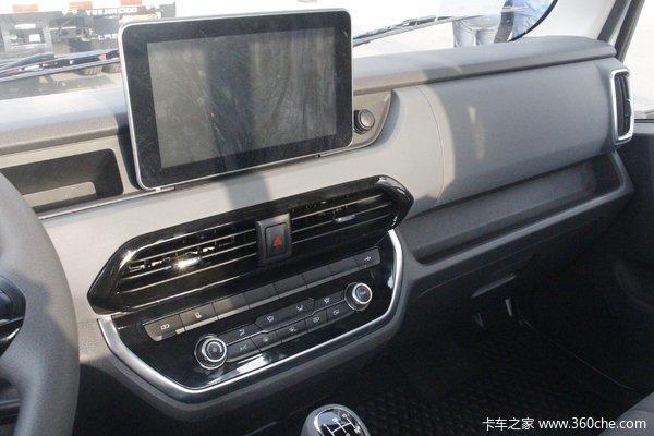 上汽跃进超越C300纪念版,首批车辆加配不加价!