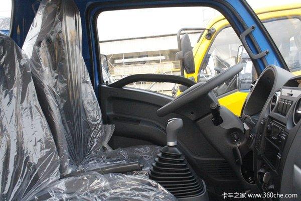 降价促销上骏X系载货车仅售7.98万