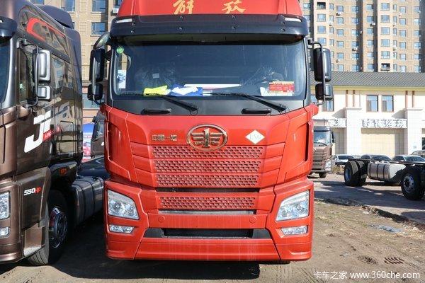 青岛解放 JH6重卡 460马力 6X4 LNG牵引车(国六)(CA4250P25K2T1NE6A80)