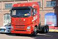 青岛解放 JH6重卡 460马力 6X4 LNG牵引车(国六)