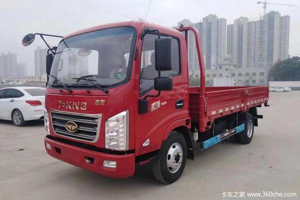 降价促销唐骏K3载货车仅售8.08万