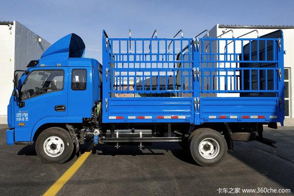 限时优惠0.45万上骏X系载货车促销中
