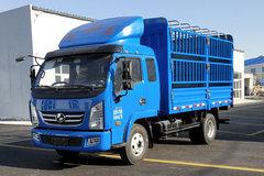 跃进 上骏X500-33 143马力 3.8米排半仓栅式轻卡(SH5042CCYKFDCWZ4) 卡车图片