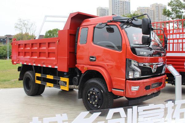 优惠1.5万上海建权福瑞卡R6自卸车促销