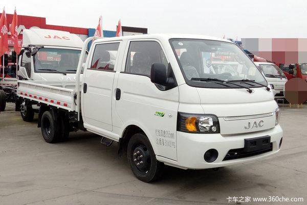 回馈客户无锡康铃X6载货车限时促销中