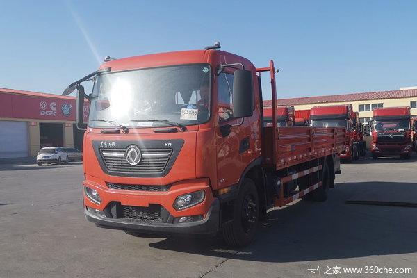 降价促销东风天锦KR载货车仅售18.60万