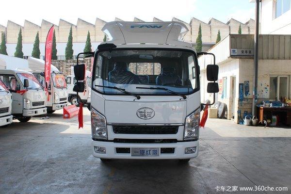 回馈客户解放公狮载货车仅售8.18万元起
