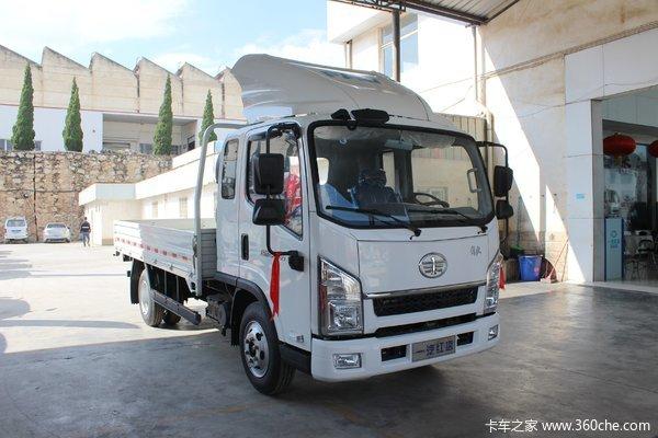 仅售9.19万一汽解放公狮载货车优惠促销