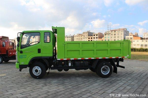 优惠0.3万解放红塔经典5系自卸车促销