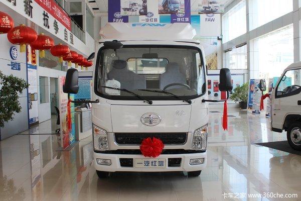 回馈客户解放公狮载货车仅售6.78万元起