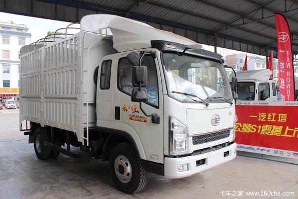 尊享王者品质公狮重载蓝牌载货车促销中