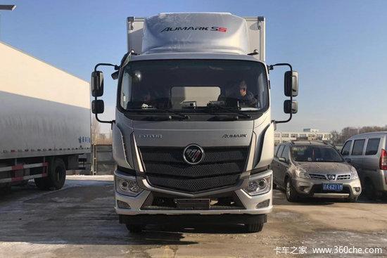 福田 欧航R系(欧马可S5) 价值版 190马力 5.45米排半仓栅式载货车(国六)(BJ5186CCY-3M)