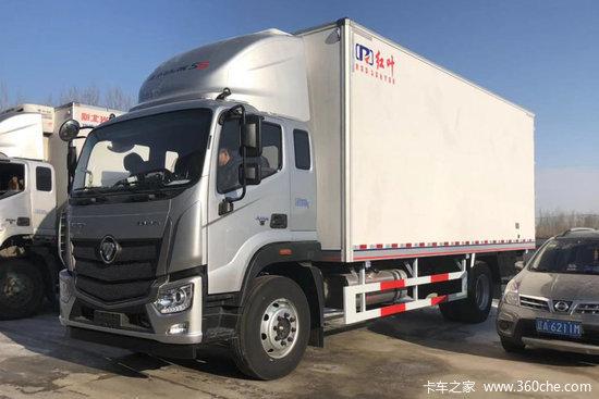 福田 欧航R系(欧马可S5) 220马力 6.8米排半厢式载货车(国六)(BJ5166XXY-1A)