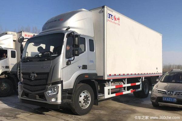 福田 欧航R系(欧马可S5) 245马力 10.1米厢式载货车(轴距7300)
