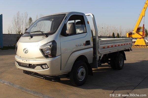 降价促销 广州卫宇风云自卸车仅售6万