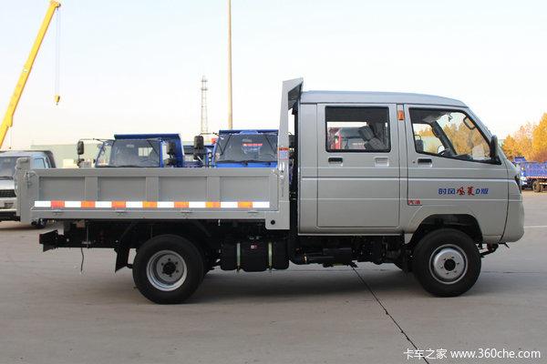 风菱自卸车银川市火热促销中 让利高达0.2万