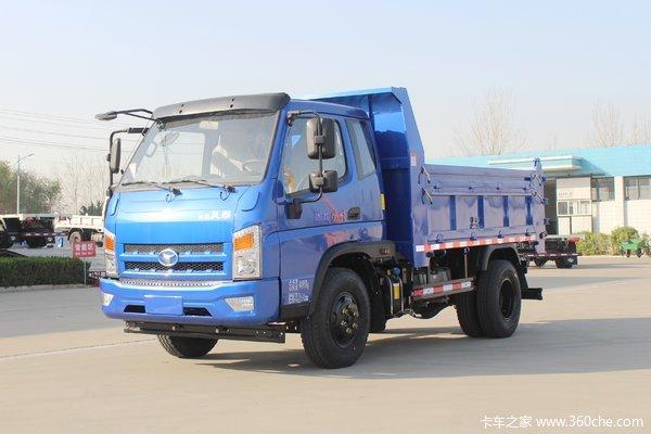 优惠 1.56万 广州卫宇风顺自卸车促销中