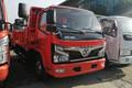 � �L 福瑞卡R5 95�R力 4X2 3.5米自卸�(EQ3041S3GDF)