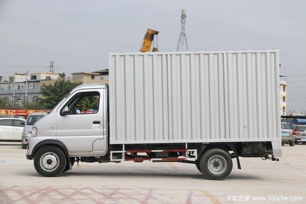 降价促销开瑞优劲T载货车仅售5.89万